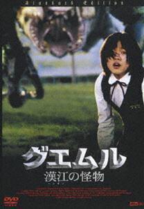 【DVD】 グエムル-漢江の怪物-スタンダード・エディション