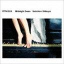 [送料無料] 渋谷慶一郎 / ATAK024 Midnight Swan [CD]