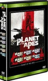 猿の惑星 DVDコレクション [DVD]