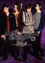 メサイア-紫微ノ章-(DVD)