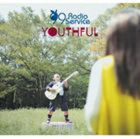 99RadioService / TVアニメ ちはやふる オープニングテーマ: YOUTHFUL [CD]