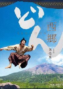 西郷どん 完全版 第壱集 [Blu-ray]