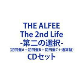 [送料無料] THE ALFEE / The 2nd Life -第二の選択-(初回盤A+初回盤B+初回盤C+通常盤) [CDセット]