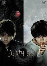DEATH NOTE デスノート 【スペシャルプライス版】 [DVD]