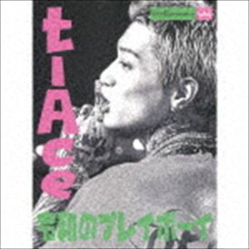 [送料無料] t-Ace / 令和のプレイボーイ (初回仕様) [CD]
