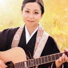 三浦明利 / 灯り-akari- [CD]