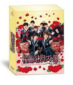 桜蘭高校ホスト部 [DVD]