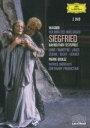 ワーグナー: 楽劇 ジークフリート(期間限定) ※アンコールプレス(DVD)