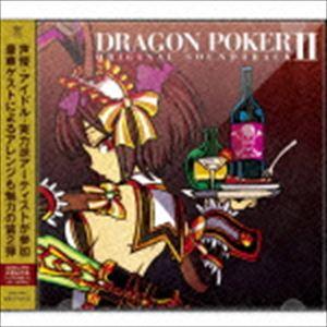 (ゲーム・ミュージック) DRAGON POKER ORIGINAL SOUNDTRACK II(CD)