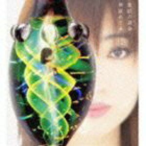 【CD】 集結の運命