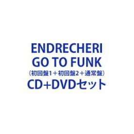 ENDRECHERI / GO TO FUNK(初回盤A+初回盤B+通常盤) [CD+DVDセット]