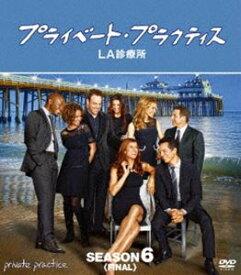 プライベート・プラクティス:LA診療所 シーズン6<ファイナル> コンパクトBOX [DVD]