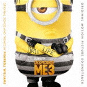 《送料無料》(オリジナル・サウンドトラック) 怪盗グルーのミニオン大脱走 オリジナル・サウンドトラック(CD)