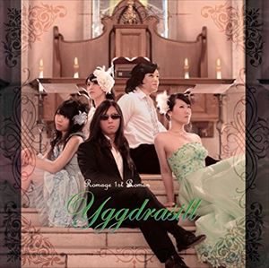 Romage/Yggdrasill(CD)