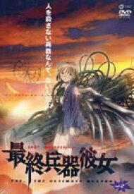 最終兵器彼女 vol.2(通常版) [DVD]