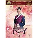 コンパクトセレクション第2弾 トンイ DVD-BOX I [DVD]