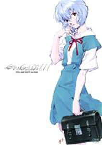 【DVD】 EVANGELION:1.11 YOU ARE (NOT) ALONE
