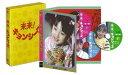 来来! キョンシーズDVD-BOX(DVD)