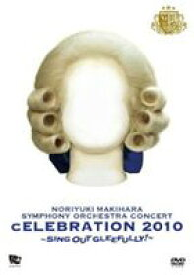 "槇原敬之/LIVE DVD SYMPHONY ORCHESTRA『""cELEBRATION 2010""〜Sing Out Gleefully!〜』 [DVD]"
