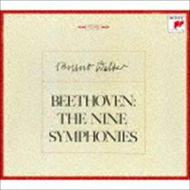 [送料無料] ブルーノ・ワルター(cond) / ベートーヴェン:交響曲全集 ヴァイオリン協奏曲(完全生産限定盤/7ハイブリッドCD+2CD) [CD]