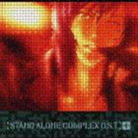 菅野よう子(音楽) / 攻殻機動隊 [STAND ALONE COMPLEX O.S.T.]+ [CD]