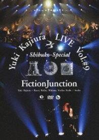 """梶浦由記/Yuki Kajiura LIVE vol.#9 """"渋公Special"""" [DVD]"""