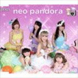 neo pandora / きゅん□デレラ/Fight'in☆Flag [CD]