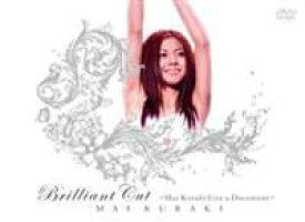 倉木麻衣/Brilliant Cut 〜Mai Kuraki Live & Document〜 [DVD]