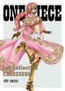 """《送料無料》ONE PIECE Log Collection""""COLOSSEUM""""(初回仕様)(DVD)"""