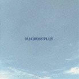 菅野よう子(音楽) / マクロスプラス オリジナルサウンドトラックプラス 〜フォー・ファンズ・オンリー(廉価盤) [CD]