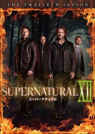 SUPERNATURAL XII〈トゥエルブ・シーズン〉 DVD コンプリート・ボックス [DVD]