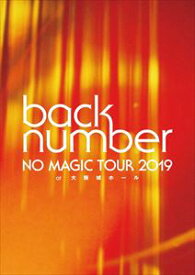 back number/NO MAGIC TOUR 2019 at 大阪城ホール(初回限定盤) [DVD]