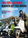"""THE COLLECTORS live at BUDOKAN""""MARCH OF THE MODS""""30th anniversary 1 Mar 2017【Blu-ray】(Blu-ray)"""