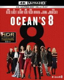 オーシャンズ8<4K ULTRA HD&ブルーレイセット>(初回限定生産) [Ultra HD Blu-ray]