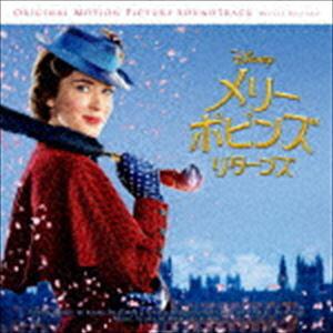 (オリジナル・サウンドトラック) メリー・ポピンズ リターンズ(オリジナル・サウンドトラック / デラックス盤) [CD]