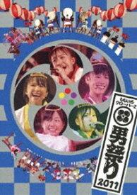 ももいろクローバーZ/ももクロ 秋の二大祭り 男祭り2011 [DVD]