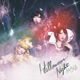 AKB48 / ハロウィン・ナイト(通常盤Type A/CD+DVD) [CD]