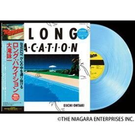 [送料無料] 大滝詠一 / A LONG VACATION 40th Anniversary Edition(完全生産限定盤) [レコード]