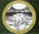 《送料無料》TRIBUTE OF MUCC -縁[en](CD)