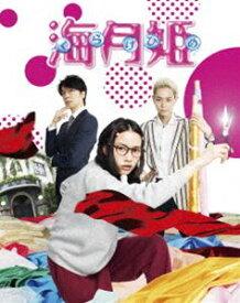 海月姫 [Blu-ray]