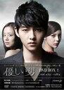 《送料無料》優しい男 DVD-BOX1(DVD)