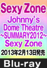 Sexy Zone/Johnny's Dome Theatre〜SUMMARY2012〜 Sexy Zone [Blu-ray]