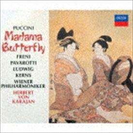 ヘルベルト・フォン・カラヤン(cond) / プッチーニ:歌劇≪蝶々夫人≫(限定盤/UHQCD) [CD]
