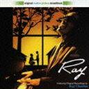 レイ・チャールズ/スーパー・ベスト〜オリジナル・サウンドトラック: レイ(CD)