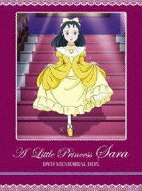 小公女(プリンセス)セーラ DVDメモリアルボックス [DVD]