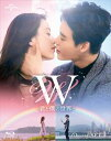 W -君と僕の世界- Blu-ray SET1(Blu-ray)