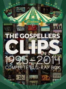 ゴスペラーズ/THE GOSPELLERS CLIPS 1995-2014 〜Complete Blu-ray Box〜(完全生産限定盤) ※再発売(Blu-ray)