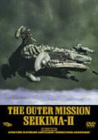 聖飢魔II/THE OUTER MISSION [DVD]