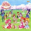 《送料無料》映画プリキュアドリームスターズ! オリジナル・サウンドトラック(CD)