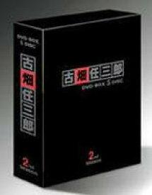 古畑任三郎 2nd season DVD-BOX [DVD]